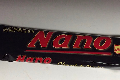 Minoo Chocolate wafer nano