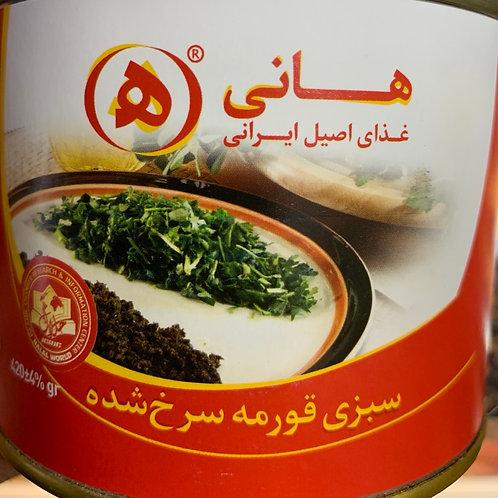Hani Fried Ghromeh sabzi herbs