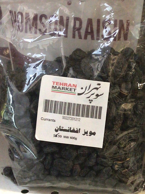 TM  Black Raisins