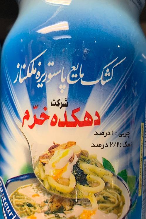 Dehkadeh Khoram Grocery