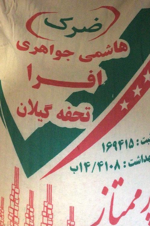 Zarak Hashemi Javaheri