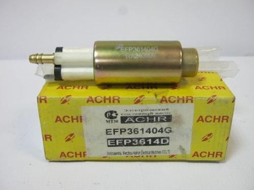 Электрический топливный ACHR EFP 361404G