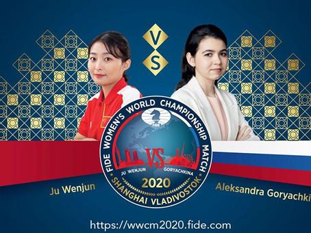 O Match do Campeonato Mundial Feminino foi oficialmente iniciado!
