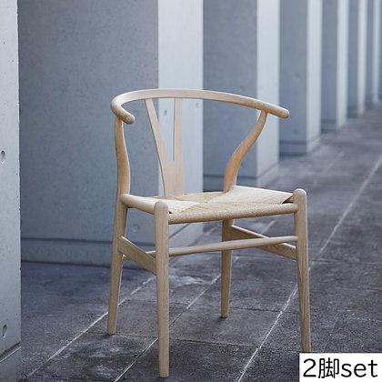 "【10%OFF】Carl Hansen & Søn ""CH24"" Wishbone Chair Oak Soap (2脚set)"