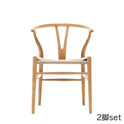 "【10%OFF】Carl Hansen & Søn ""CH24"" Wishbone Chair Oak Oil (2脚set)【新品在庫】"