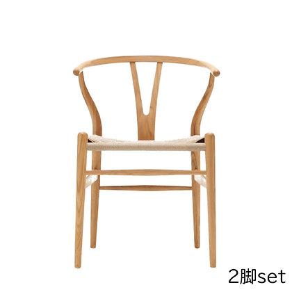 "【10%OFF】Carl Hansen & Søn ""CH24"" Wishbone Chair Oak Oil (2脚set)"