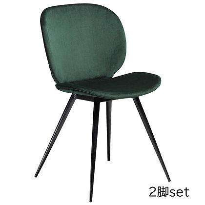 "DAN FORM ""CLOUD Chair"" Emerald green velvet w/round black legs (2脚set)"