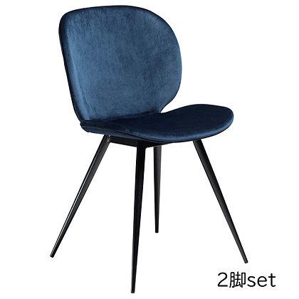 "DAN FORM ""CLOUD Chair"" Midnight blue velvet w/round black legs (2脚set)"