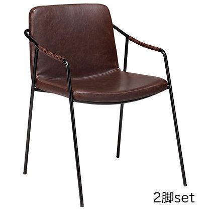"DAN FORM ""BOTO Chair"" Vin. cocoa art. leather w/black legs (2脚set)"