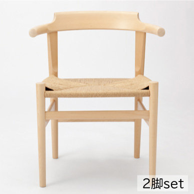"""PP Møbler """"PP68 Last Dining Chair"""" Beech Lacquer (2脚set)"""