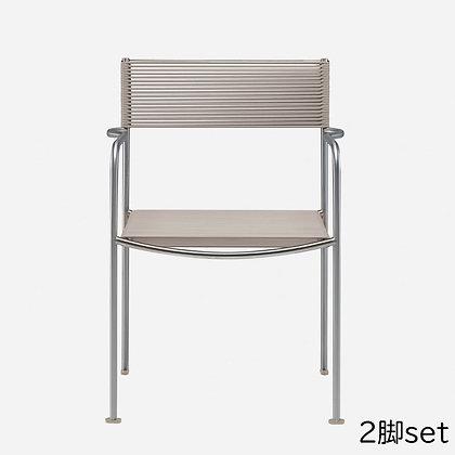 "Alias ""green pvc 201_O"" with armrests (2脚set)"