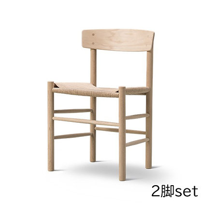 "Fredericia ""J39 Chair"" Oak Soap (2脚set)"