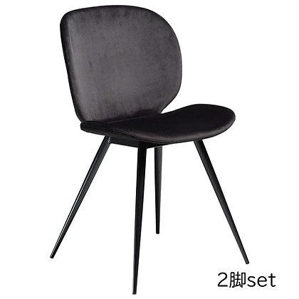 """DAN FORM """"CLOUD Chair"""" Meteorite black velvet w/round black legs (2脚set)"""