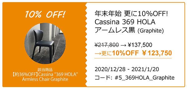 coupon_#5.jpg