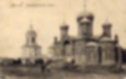 10. Преображенско-Вознесенский собор гор