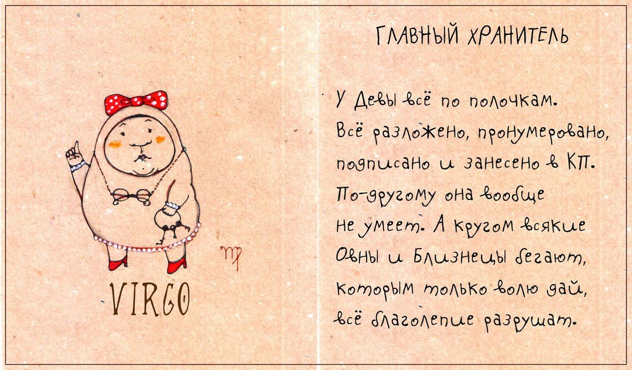 МУЗЕЙНЫЙ ГОРОСКОП 06
