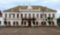 Здание в г. Слободском, где размещался б