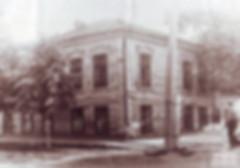 Здание Наркомата по делам удмуртов в Сар