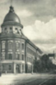 2. Молотов. Педагогический институт. 195