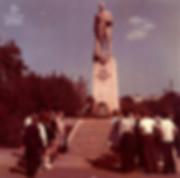 Памятник героям гражданской войны. 1979