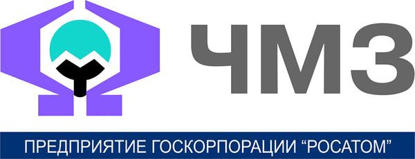 ЧМЗ логотип.jpg