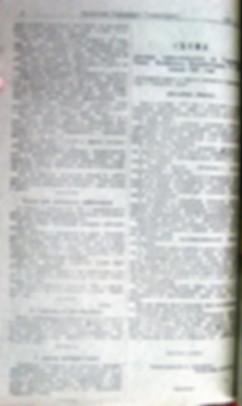 Бюллетени Наробраза (Глазов). 1921. №1.