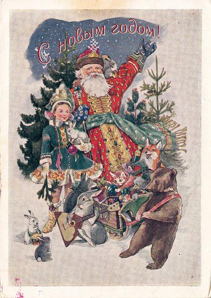 Советские новогодние открытки 01.jpg