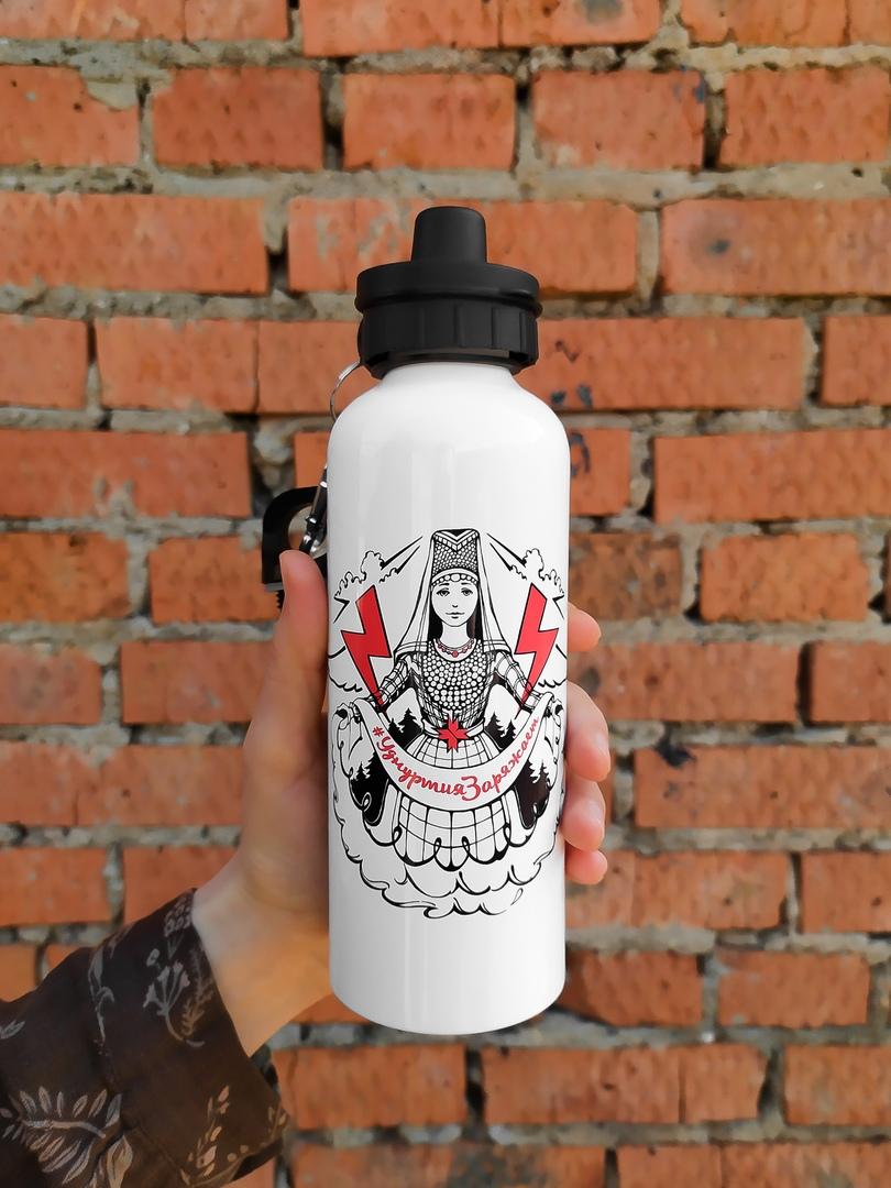 Удмуртская спортивная бутылка 01