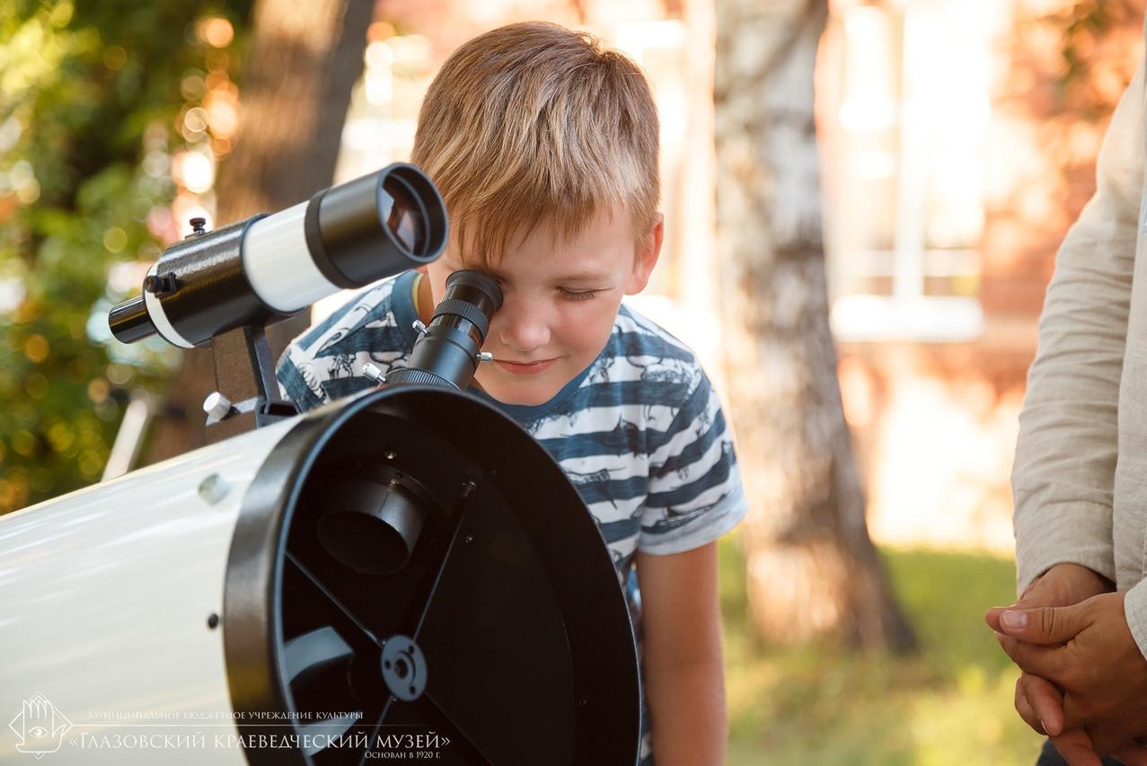 Астрономия на тротуаре 08