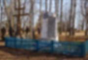 17. Памятник героям гражданской войны и