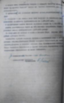 Глазов№4 1919-1921 237.jpg