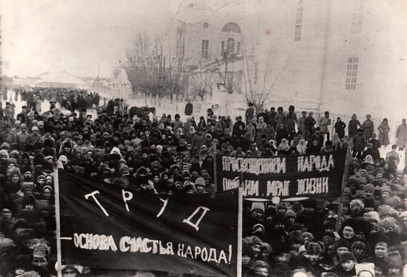 Демонстрация в честь 1-й годовщины Вотск