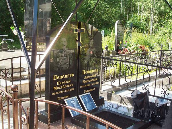 16. Памятник генерал-лейтенантам Пепеляе