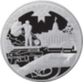 Монета Банка России. Серебро, 100 рублей