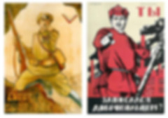 Белогвардейский и красноармейский плакат