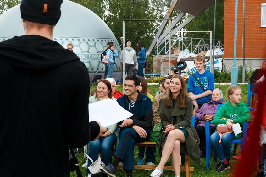 10 августа в Глазове состоялся «Астрофес