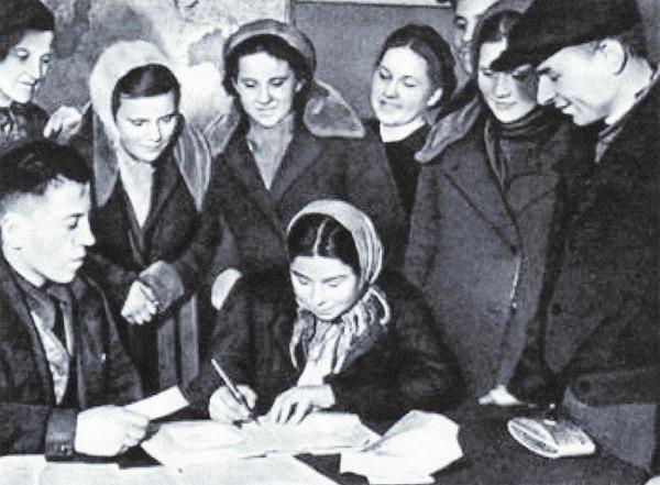 14. Подписка на гос. военный заем 1942 г