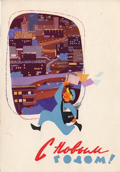 Советские новогодние открытки 02.jpg