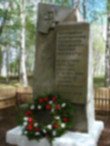 18. Памятник героям гражданской войны в