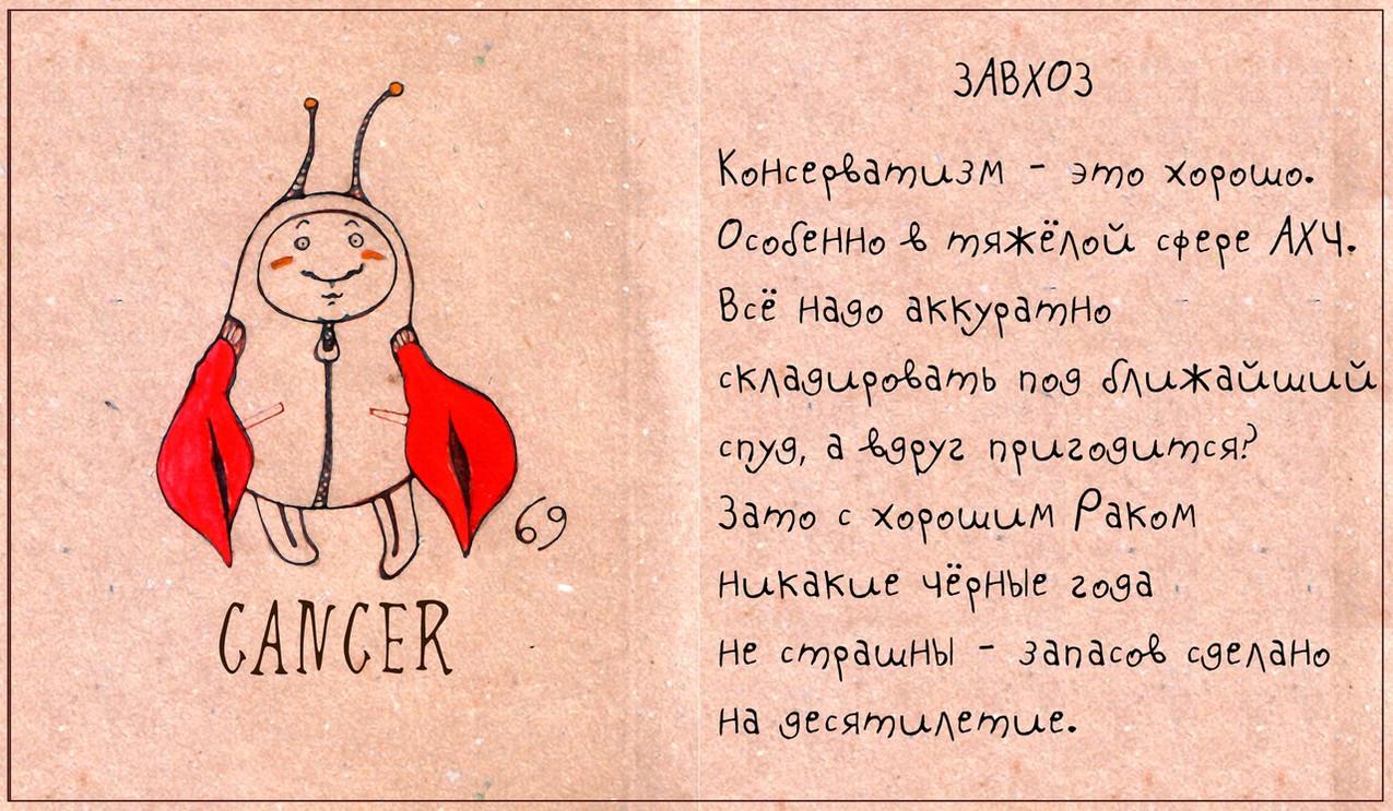 МУЗЕЙНЫЙ ГОРОСКОП 04