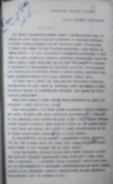 Глазов№4 1919-1921 236.jpg