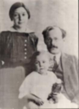 И.А. Наговицын с женой Розой Михайловной