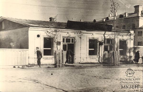 Zdanie_byvshego_kinematografa_Luch_1930-