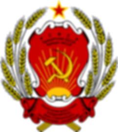 Герб РСФСР УАССР.jpg