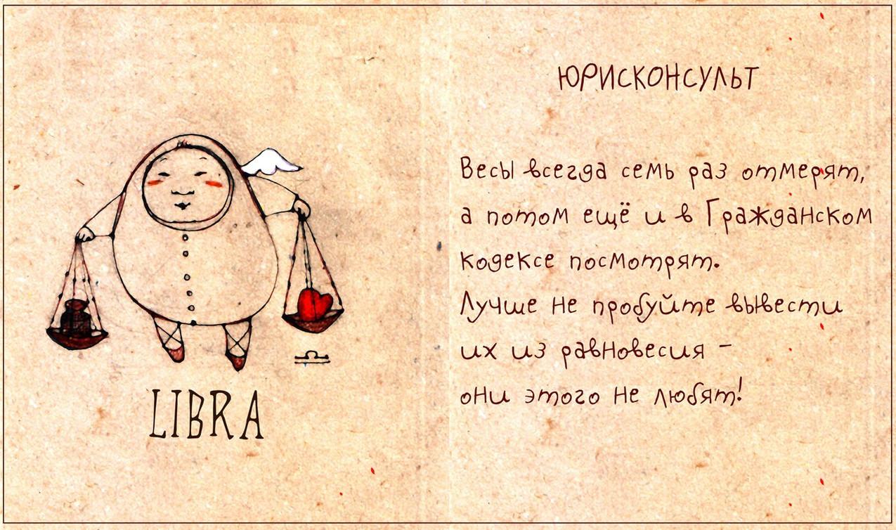 МУЗЕЙНЫЙ ГОРОСКОП 07