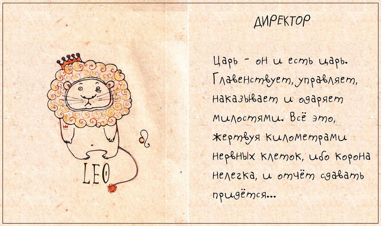 МУЗЕЙНЫЙ ГОРОСКОП 05
