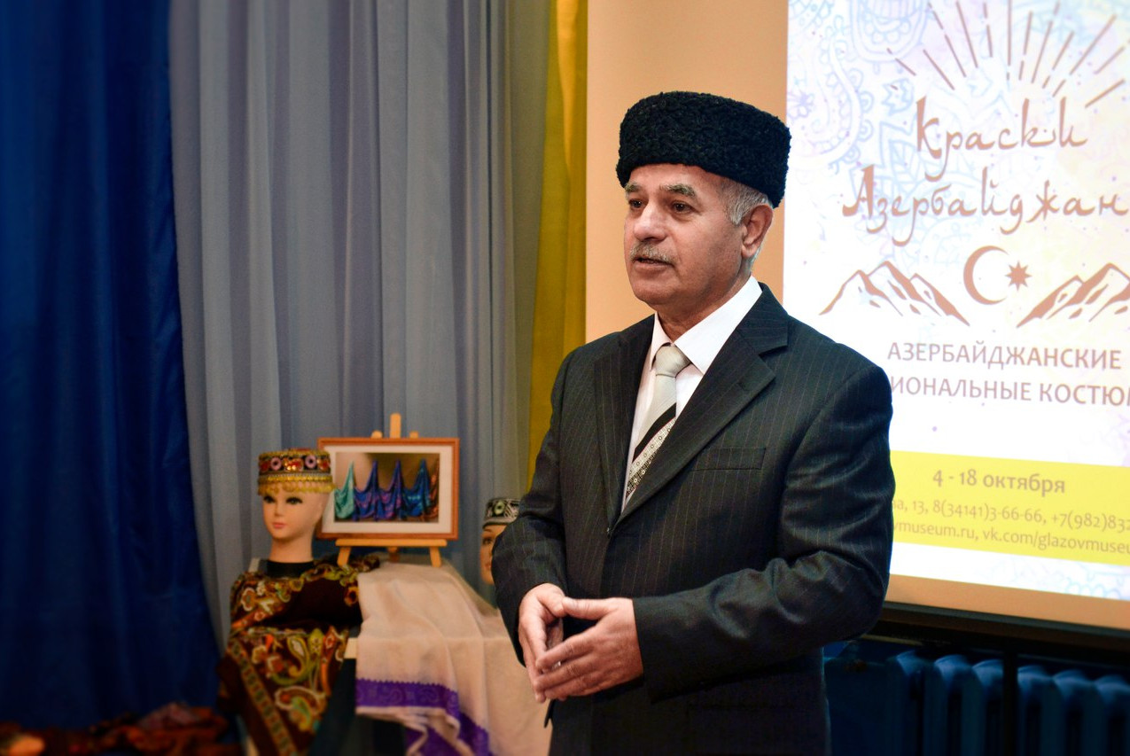 Открытие выставки Краски Азербайджана 01