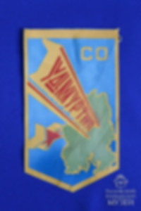 Комсомол вымпел 01.jpg