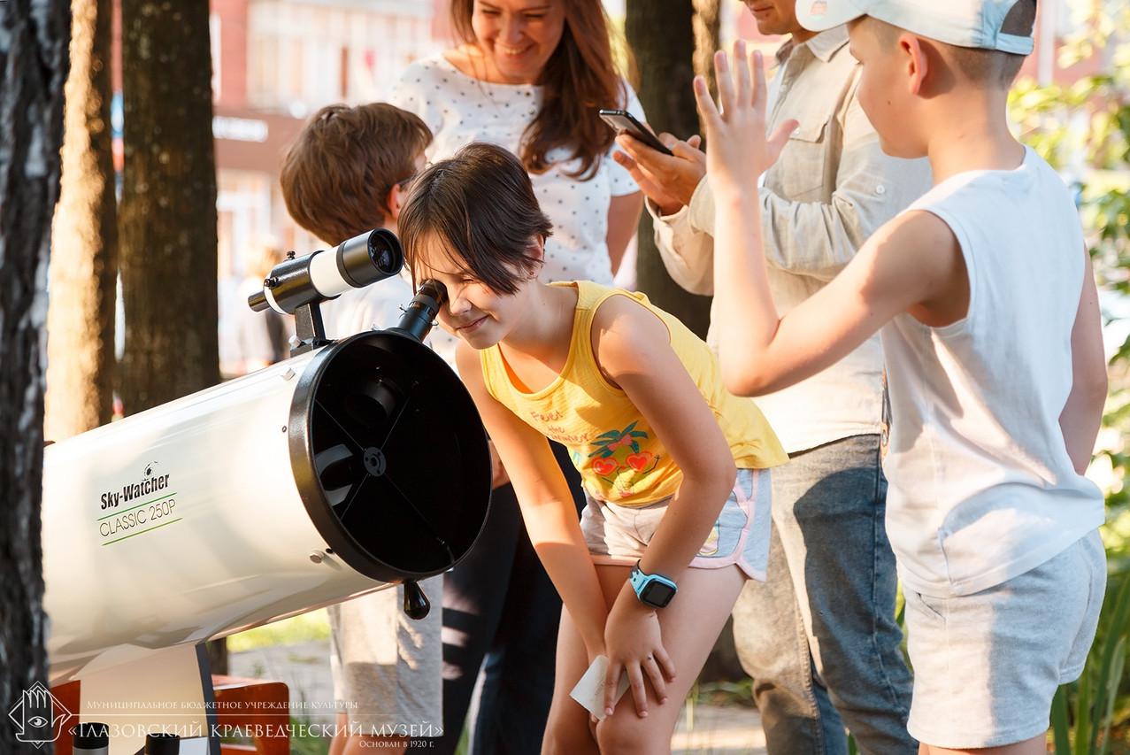 Астрономия на тротуаре 05