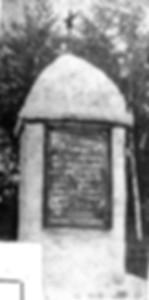 11. Первый памятник героям гражданской в